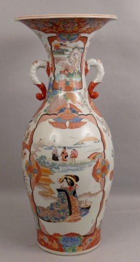 Chinese Export Porcelain Palace Vase