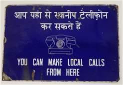 Enameled iron double sided sign