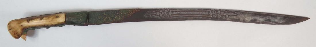 AN OTTOMAN YATAGHAN SWORD