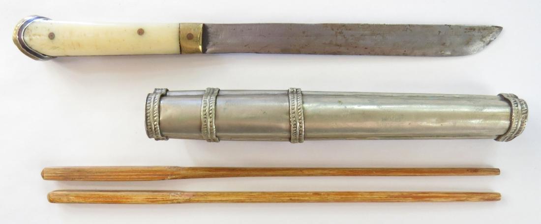 A TIBETAN TROUSSE - 2