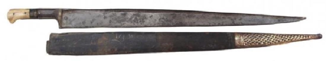 AN AFGHAN KHYBER KNIFE