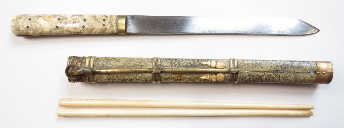 A QING DYNASTY CHINESE TROUSSE
