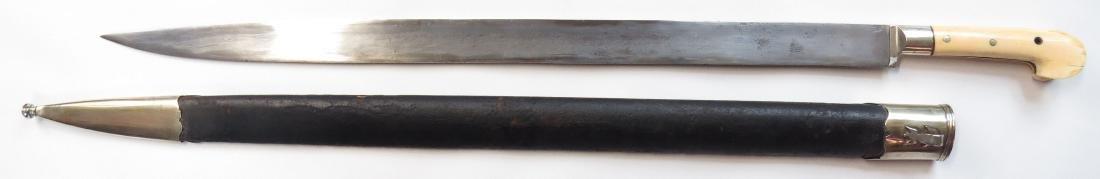 AN OTTOMAN YATAGHAN SWORD - 3