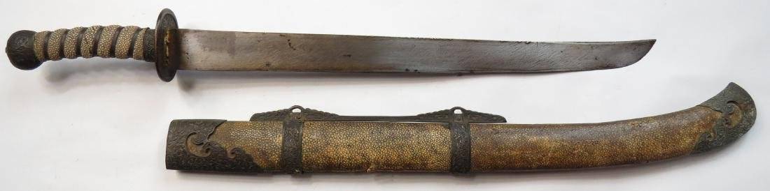A CHINESE YAODAO SWORD - 2