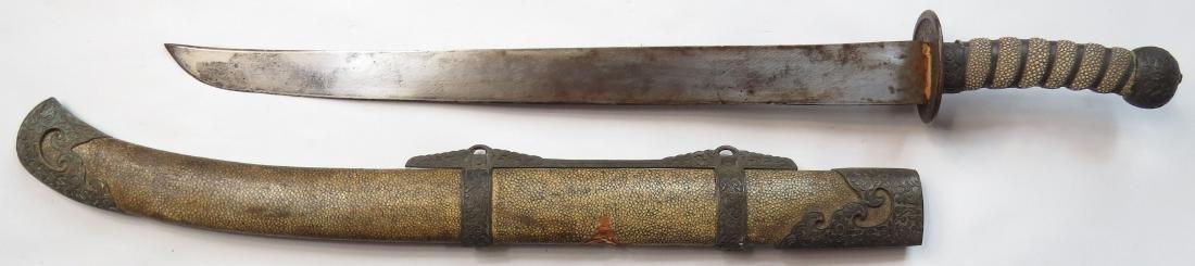 A CHINESE YAODAO SWORD - 3