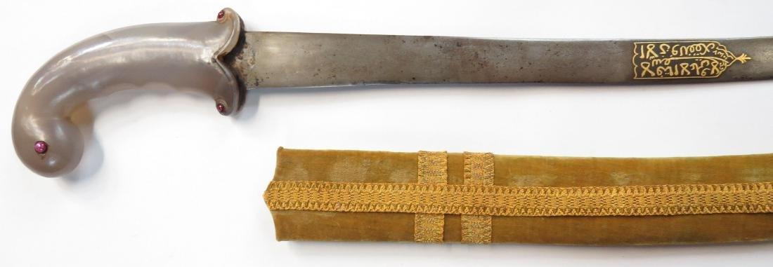 A FINE MUGHAL SHAMSHIR SWORD - 2