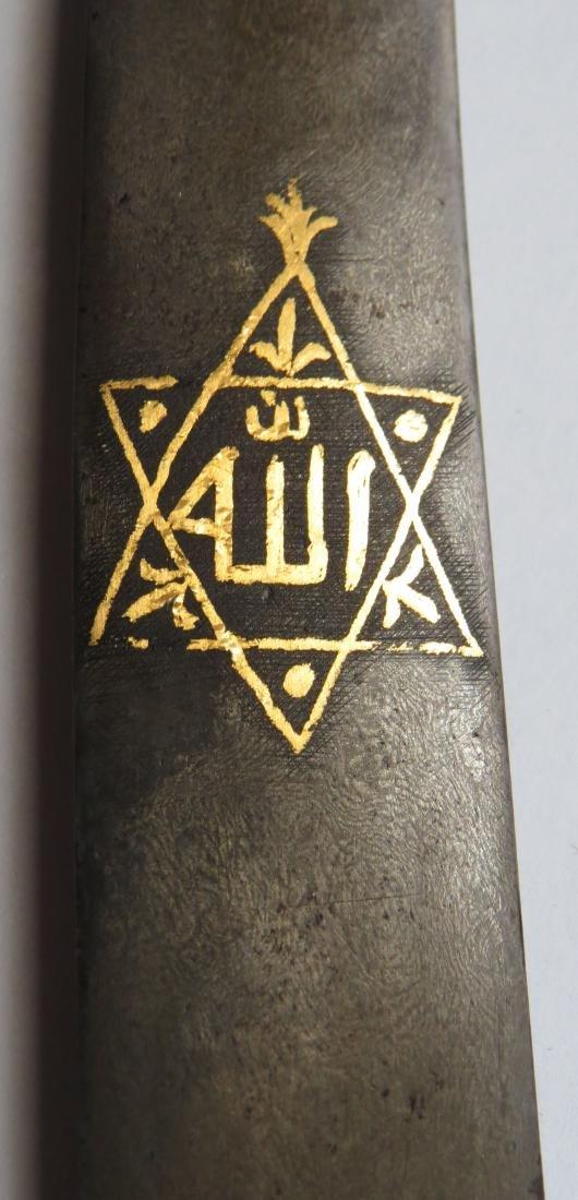 A FINE MUGHAL SHAMSHIR SWORD - 7