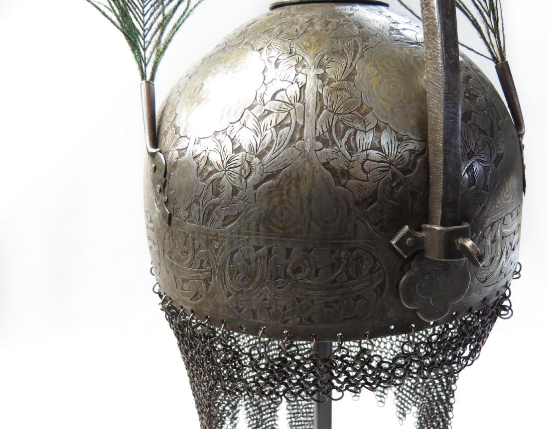 A PERSIAN KULAH KHUD HELMET - 2