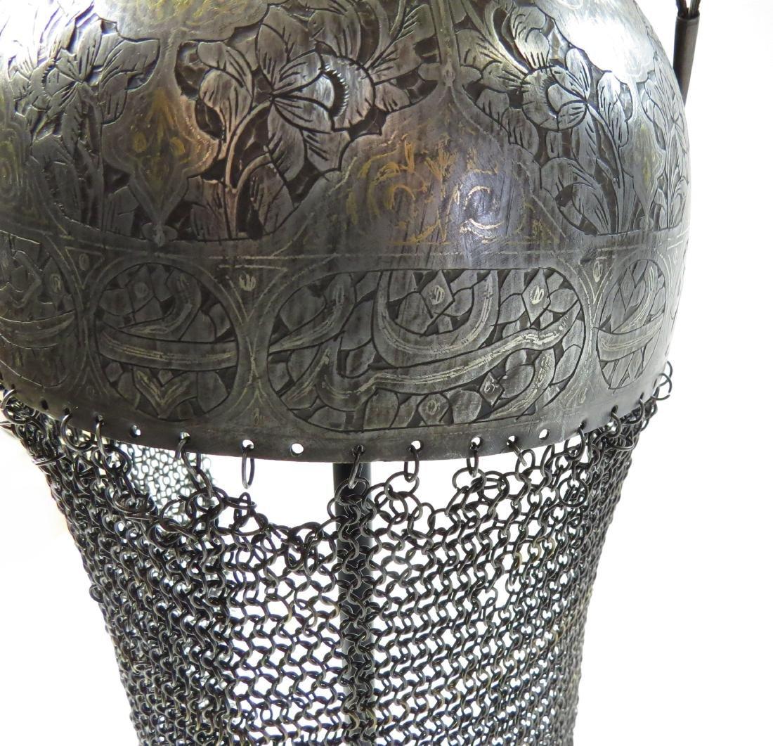 A PERSIAN KULAH KHUD HELMET - 6