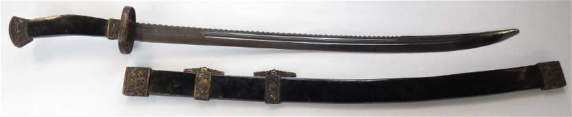 A FINE ARTIST'S COPY CHINESE YAO DAO SABER
