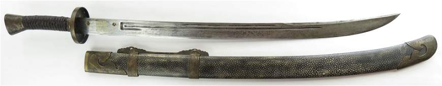 A FINE ARTISTS COPY CHINESE YAO DAO SABER SWORD