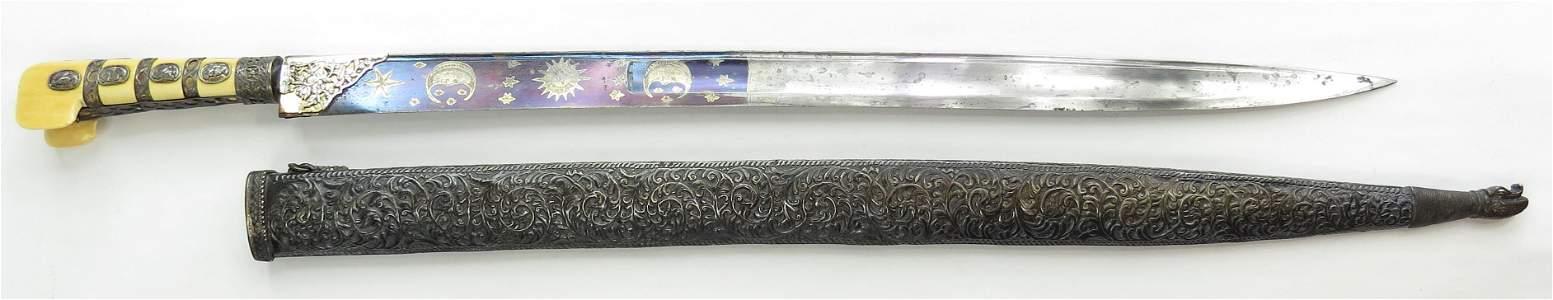 AN IMPORTANT PRESENTATION GREEK YATAGHAN SWORD