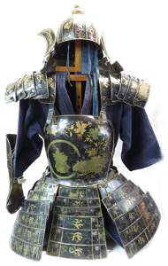 A VICTORIAN-ERA EAST ASIAN ARMOR REPLICA