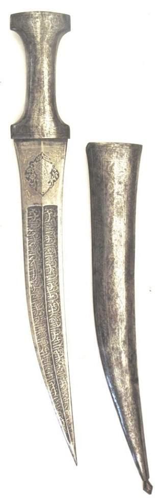 A Persian Khanjar Dagger