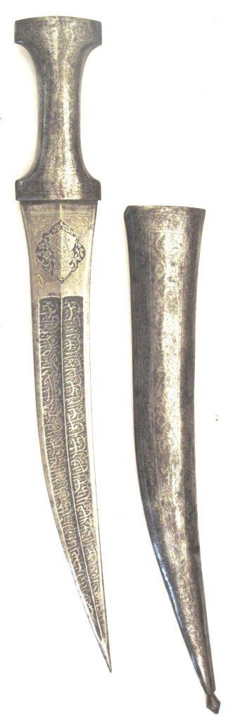 10: A Persian Khanjar Dagger
