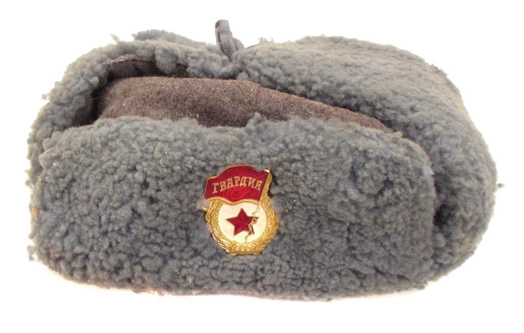 A SOVIET-ERA RUSSIAN GUARD?S CAP