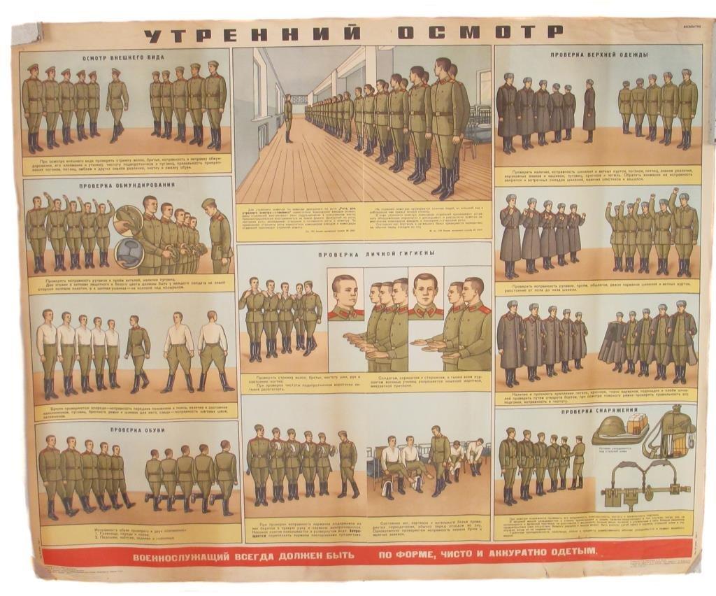 THREE SOVIET-ERA BARRACKS POSTERS