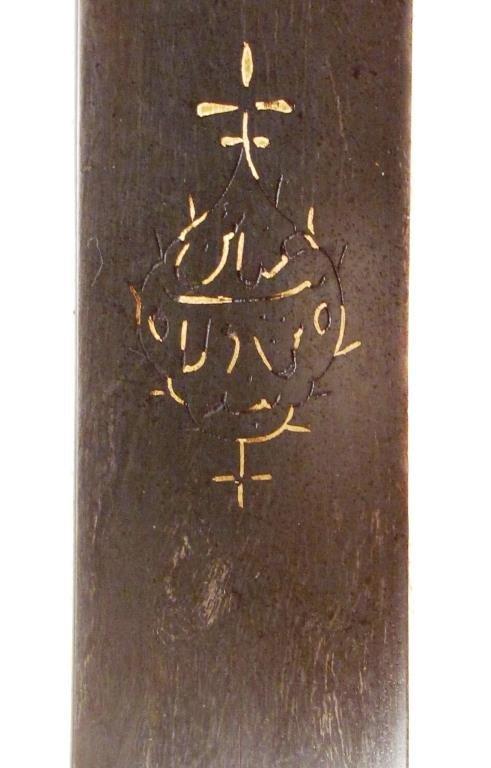 A PERSIAN SAFAVID DYNASTY SHAMSHIR SWORD - 3