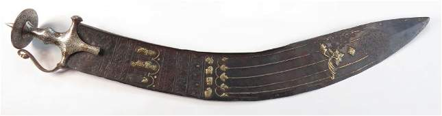 A INDIAN TEGHA EXECUTIONER��S SWORD