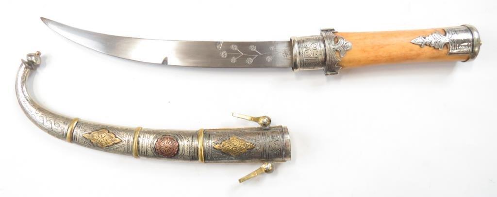 A MOROCCAN KOUMIYYA DAGGER - 3