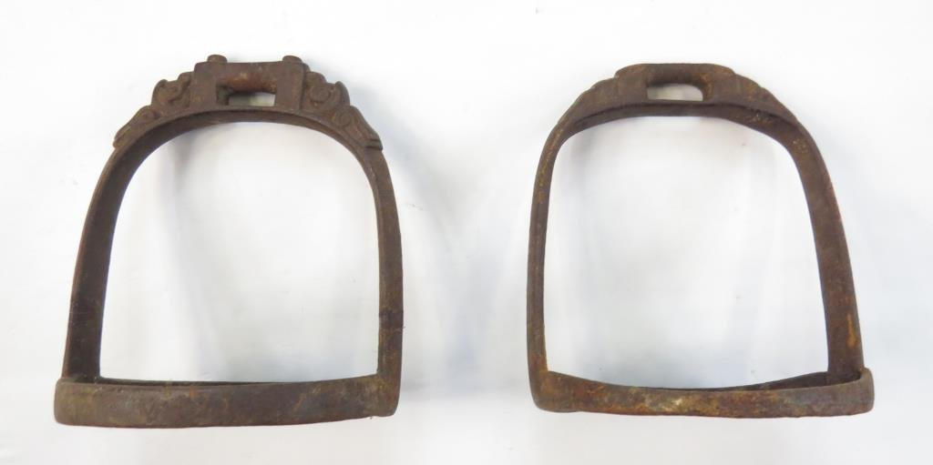 TWO CHINESE STIRRUPS