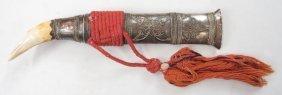 A Burmese Dha Dagger