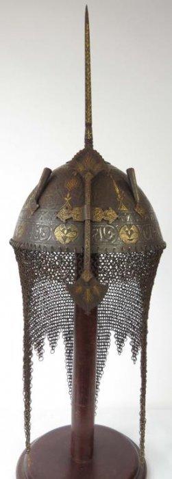 A Mughal Top Helmet