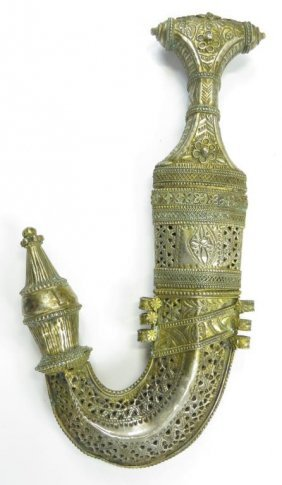 An Arab Khanjar Dagger