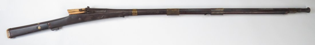 AN INDIAN TORADAR MUSKET