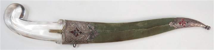 A MUGHAL ROCK CRYSTAL-HILTED KHANJAR DAGGER