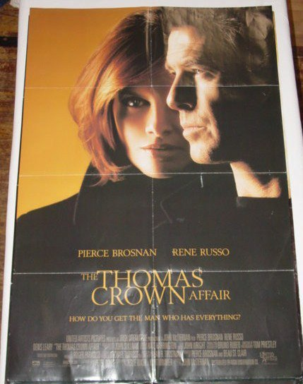2: Lot 7-1 sheet posters - The Lawnmower Man
