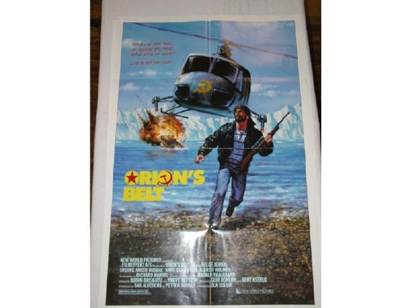 21: 6 - 1 sheet movie posters - North Dallas Forty -