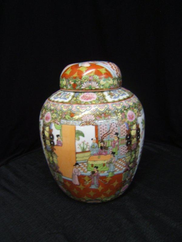 14: Large Ornately Enameled Porcelain Ginger Jar With L