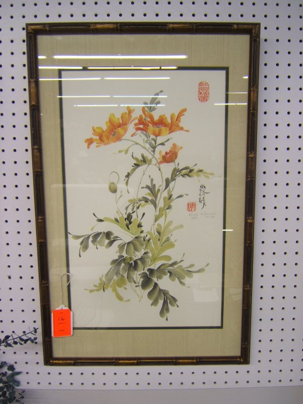16: Oriental Watercolor Signed by Ruth Marvin
