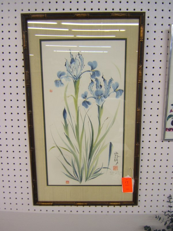 17: Oriental Watercolor Signed by Ruth Marvin