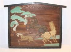 "18thC Asian ""Uma"" by Odaka wooden plaque w hand painted"
