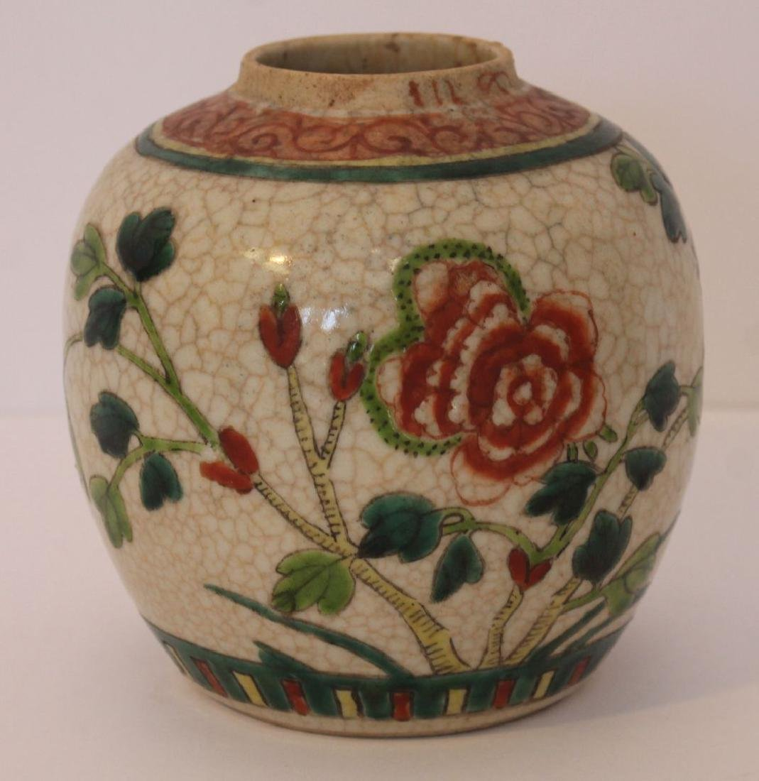 Antique Chinese porcelain ginger jar w hand painted