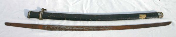 16C: antique sgnd Kutana w scabbard (missing handle) 38