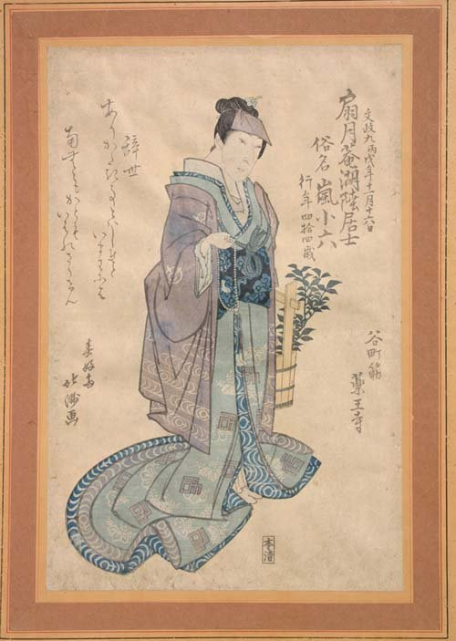6: 2 antique Japanese woodblock prints - 1 by Shuncho