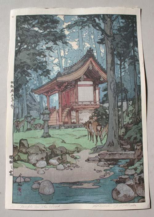 "1: Fine Japanese Woodblock print by Hiroshi Yoshida ""Te"