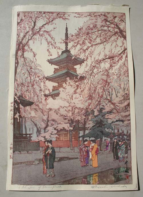 "4: Fine Japanese Woodblock print by Hiroshi Yoshida ""A"