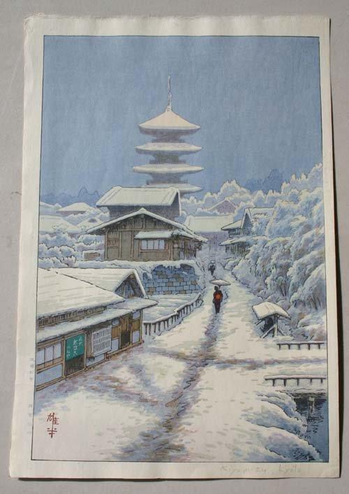 10: Japanese Woodblock print by Kyoto Kiyomizu of figur