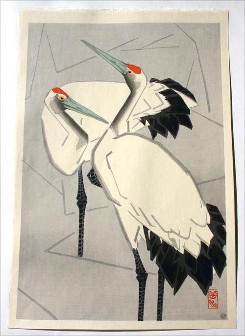 11: Japanese Woodblock print of cranes by Gakusui