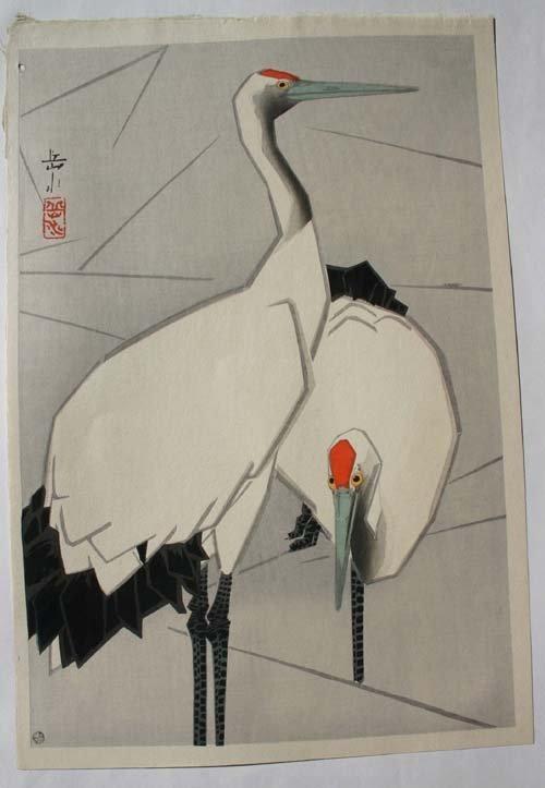 12: Japanese Woodblock print of cranes by Gakusui