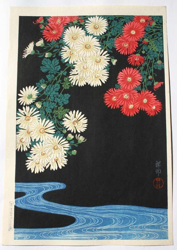 14: Japanese Woodblock print of flowers & a river by Sh