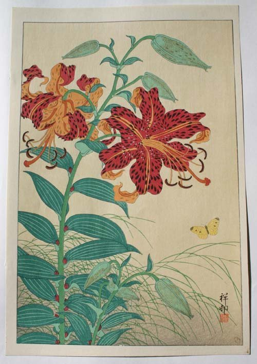 15: Japanese Woodblock print of flowers & a butterfly b