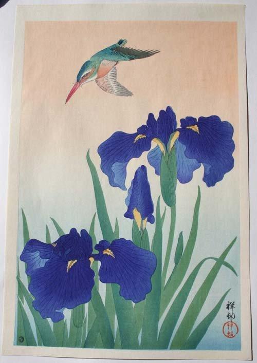 17: Japanese Woodblock print of a hummingbird & flowers