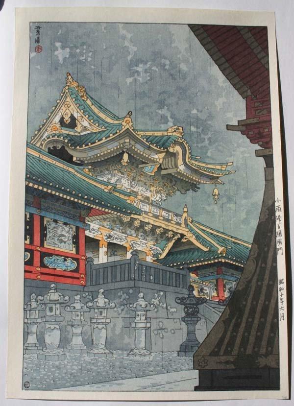 18: Japanese Woodblock print of a pagoda by Shiro