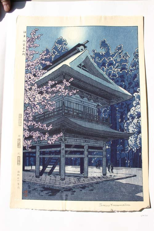 19: Japanese Woodblock print of a moonlit temple by Shi