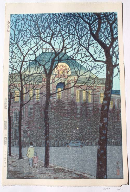 20: Japanese Woodblock print of a building at twilight
